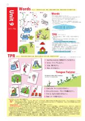 APPLE Unit9 ページ1